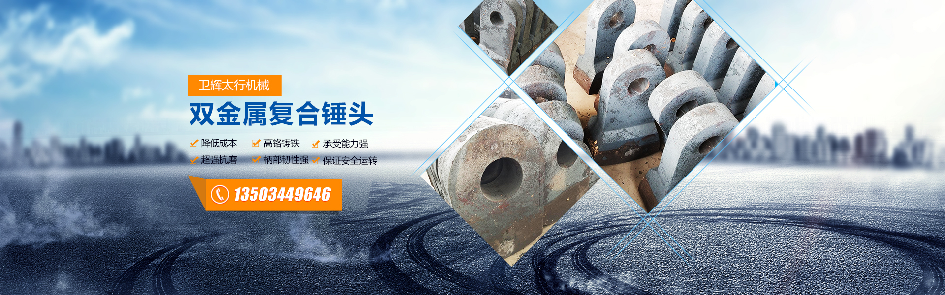 必威中文-必威体育app 下载地址|唯一首页
